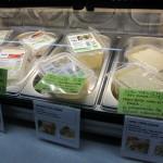 豆腐の種類は豊富。