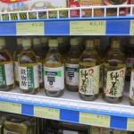 昔は中国製の米酢しかなかったのに、感無量。