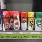 もうさんしょうとか日本で買いません。