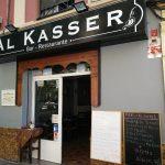モロッコ料理レストラン「Al Kasser」
