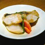 メルルーサ、野菜のタルタルソース和え