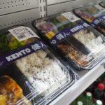 バレンシア中心部のお弁当&寿司の店「Kento Shop」