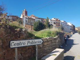Arcos de las Salinas(アルコス・デ・ラス・サリーナス)村。