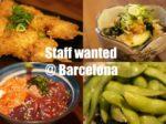 バルセロナの和風居酒屋でスタッフ募集中!